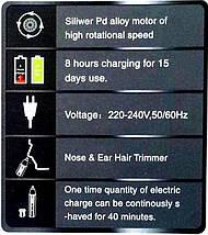 Электробритва Keshida 2 в 1 - бритва + триммер mp300!Опт, фото 2