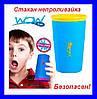 Стакан, кружка, детская чашка непроливайка Wow Cup!Опт, фото 9