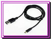 Кабель Micro USB универсальный usb!Опт
