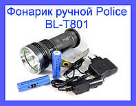 Фонарик ручной Police BL-T801!Опт
