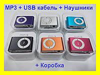 MP3 Алюминиевый, USB, Наушники, Коробка!Опт