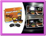Солнцезащитные, антибликовые очки для спортсменов и водителей SMART VIEW ELITE (2шт)!Опт