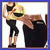 Шорты бриджи для похудения HOT SHAPERS PANTS!Опт, фото 6