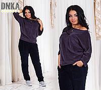 Велюровый женский костюм производства Украина, размеры 50-56,