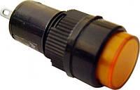 Сигнальная арматура желтая 220В NXD-212 АСКО
