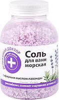 Соль с маслом лавандой ДД 1кг