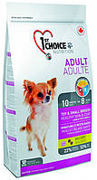 1st Choice Adult Skin & Coat Sensitive - Small & Toy Breeds, 2,72 кг