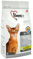 1st Choice Adult Cat Hypoallergenic с уткой, 2,72 кг