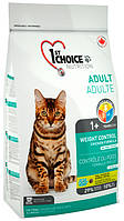 1st Choice Adult Cat Weight Control с курицей, 5,44 кг