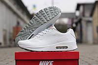 Кроссовки мужские Nike Air Max Hyperfuse белые