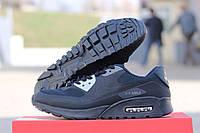 Кроссовки мужские Nike Air Max Hyperfuse темно-сине-серые
