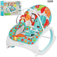 Детское кресло - шезлонг 3249, аналог Fisher-Price
