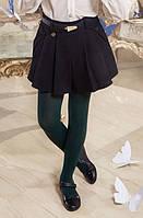 Юбка-шорты школьные Suzie Стеффи, цвет черный
