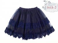 Школьная юбка MONE 1615-2, цвет синий