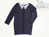 Школьное платье MONE 1621-1 со съемным воротничком, цвет серый