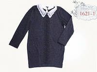 Школьное платье MONE 1621-1 со съемным воротничком, цвет серый р.134