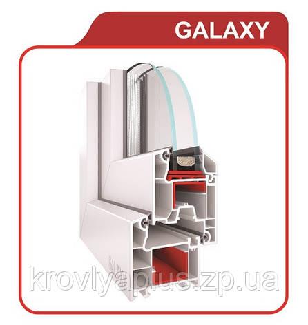 Galaxy , фото 2