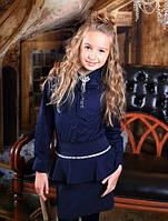 Школьная блузка из хлопка MONE 1394-9, цвет синий