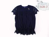 Школьная блузка с коротким рукавом MONE 1628-2, цвет синий