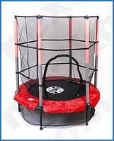 Батут спортивный для детей SkyJump ( Sky Jump )диаметром 140см с внутренней сеткой