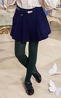 Юбка-шорты школьные Suzie Стеффи, цвет синий