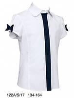 Школьная блузка с коротким рукавом Sly 122A/S/17, цвет белый с синим