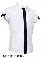 Школьная блузка с коротким рукавом Sly 122C/S/17, цвет белый