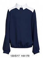 Шифоновая школьная блуза Sly 135/S/17, цвет синий