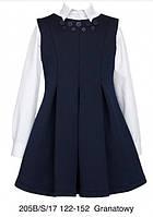 Школьный сарафан для девочки Sly 205B/S/17, цвет синий