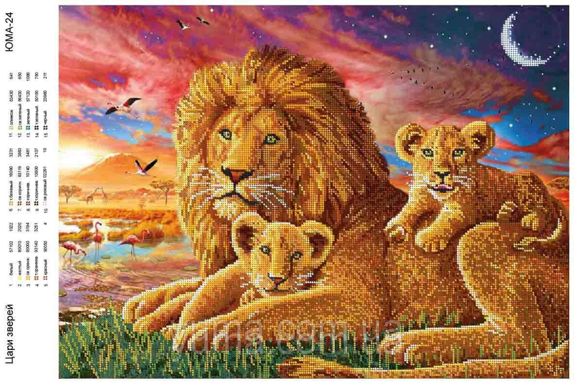 Схема для вышивки бисером на атласе Цари зверей