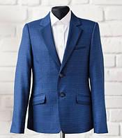 Классический школьный костюм для мальчика Lilus 217/2, цвет синяя клетка р.32 - 134