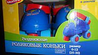 Ролики детские четырехколесные размер 25-30 Ролики детские квады, фото 1