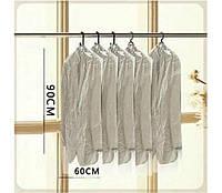 Чехол для одежды 35 мкм.  65 * 100