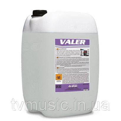 Очиститель оборудования ATAS VALER 12 kg