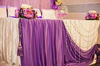 Оформление стола молодоженов в фиолетовом цвете