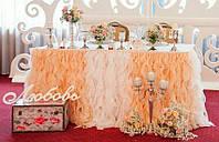 Оформление стола молодоженов в светло-оранжевом цвете