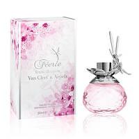 Женская парфюмерия Van Cleef & Arpels