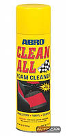Химчистка салона Abro Clean All ✓ аэро ✓ 633гр.