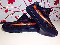 Кроссовки мужские в стиле adidas yeezy boost SPLY 350 V 2