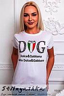 Футболка женская oversize Италия