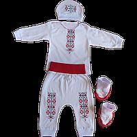 Комплект для мальчика Вышиванка 20 размер
