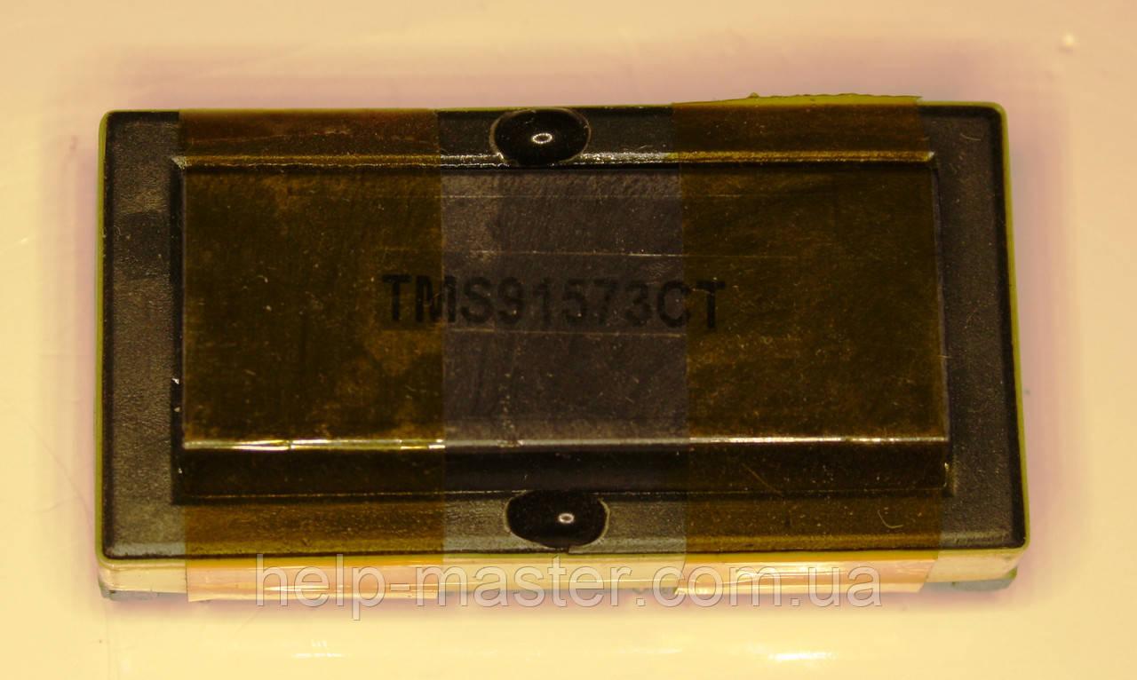 Трансформатор инвертора TMS91573CT