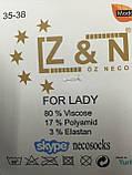 Носки женские модал короткие мягкая резинка белые Z&N пр-во Турция , фото 6