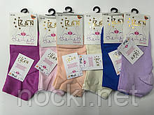 Шкарпетки жіночі модал короткі м'яка гумка кольор Z&N пр-під Туреччина