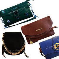 Новые поступления ярких, стильных женских сумок и клатчей