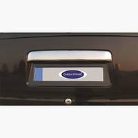Накладка над номером Ford Connect (02-14) (форд коннект) нерж
