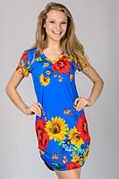 Платье трикотажное Подсолнухи голубое