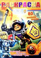 """Раскраска с наклейками цветной фон """"Nexo knights"""" А5 формата,10стр."""