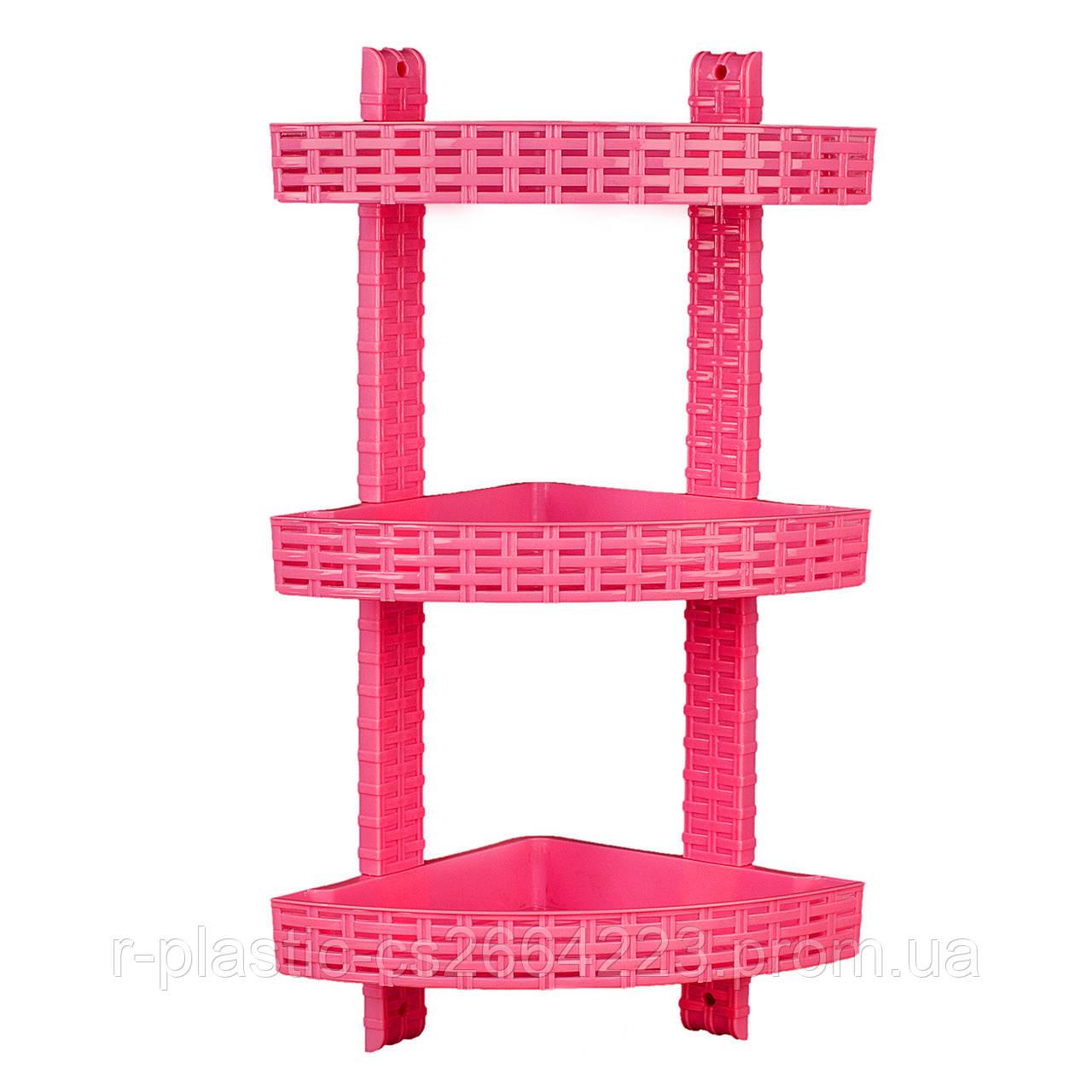 "Полка R-Plastic ""Ротанг"" угловая 3 яруса розовая"