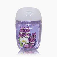 Санитайзер- антибактериальный гель для рук bath & body works ЛАВАНДА